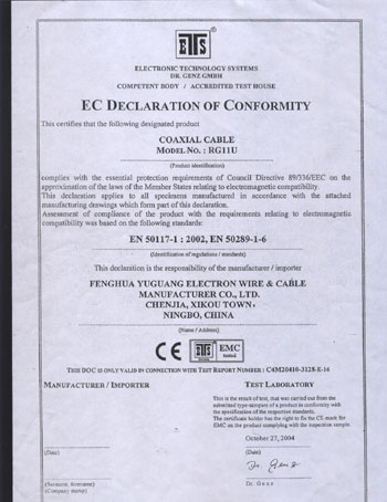 CE RG11